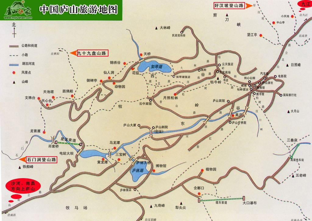 江西庐山旅游地图