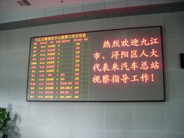 从九江火车站到庐山怎么去